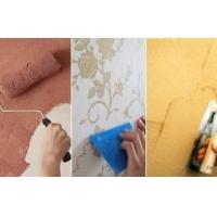 肌理漆 室内艺术涂料  高级涂料