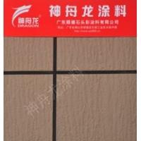 外墙质感漆的   质感漆的工程 颗粒质感漆