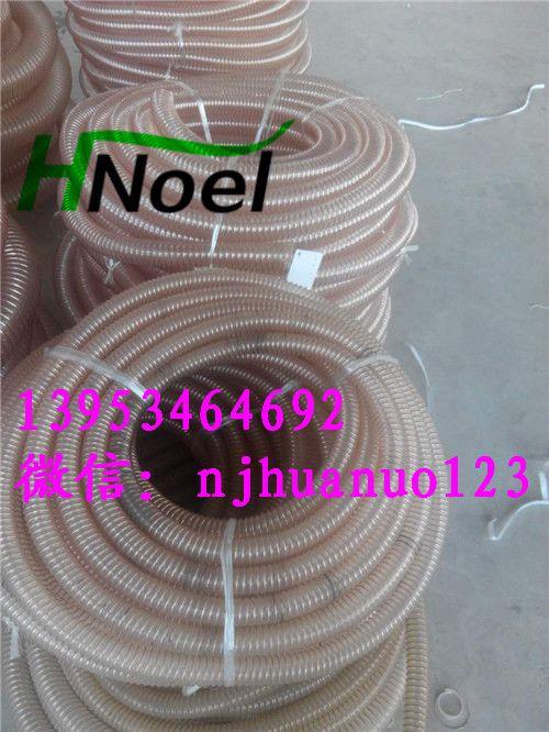 pu钢丝软管pu吸尘管pu钢丝伸缩软管钢丝增强管