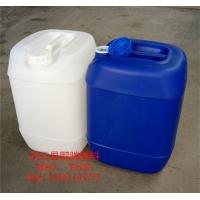 白色蓝色四方20升塑料桶20KG化工桶