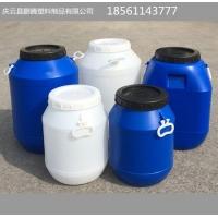 鹏腾生产50升塑料桶50L塑料桶