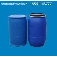 200升塑料桶大口蓝200公斤化工桶