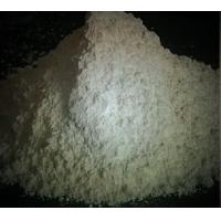 珍珠岩助滤剂
