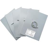 防雾膜、防雾镜、电子防雾膜、电子防雾镜