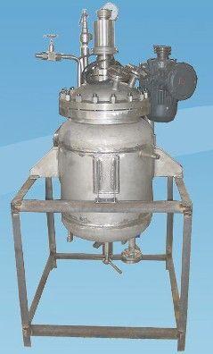 减压蒸馏中试反应釜衡水实验高压中试反应釜