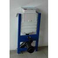 隐藏式水箱配挂厕MQ500T