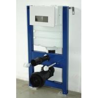 隐藏式水箱配挂厕MQ500F