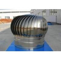 佛山无动力风球Φ800