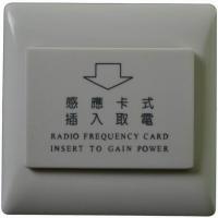 取电开关 低频卡专用开关 RF卡专用开关8038RF