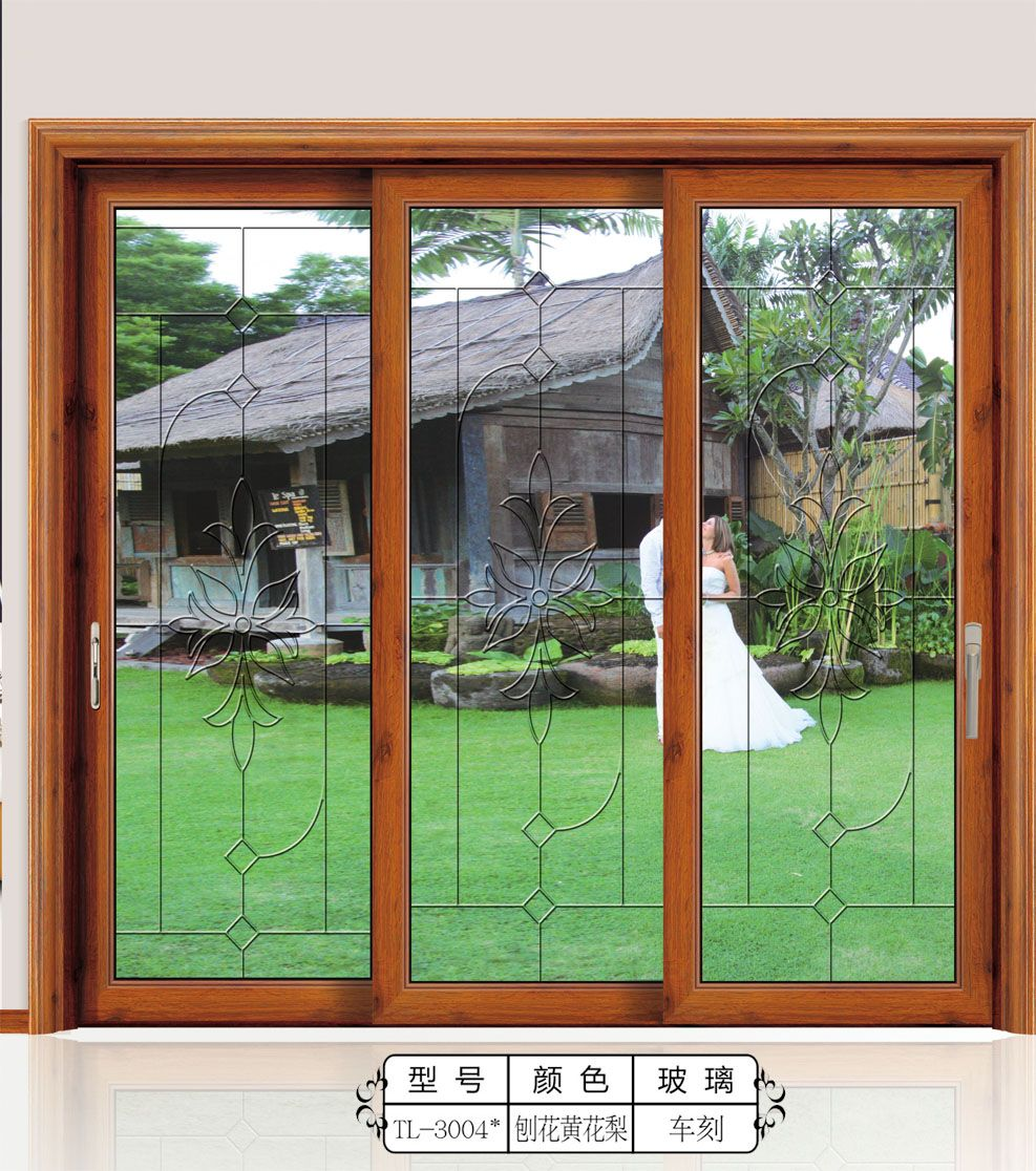 佛山推拉门钛镁铝合金阳台门好万家优质门窗厂
