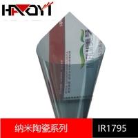 纳米陶瓷膜/建筑汽车膜/陶瓷隔热膜/