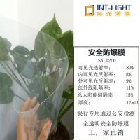 防爆膜/全透明玻璃贴膜/浴室银行安全膜