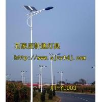河北轩通灯具太阳能路灯