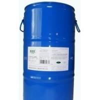 批发零售水性树脂、光引发剂,防结皮剂,防回粘剂
