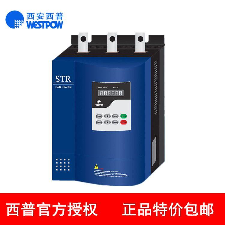 西安西普软启动器75kW STR075B-3 STR075B