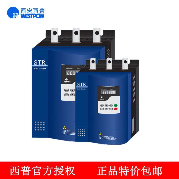 西安西普软启动器90kW STR090B-3 STR090B