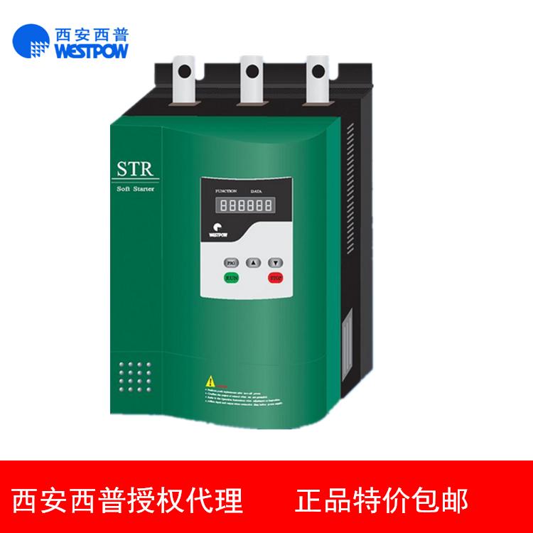 西安西普软启动器STR037L-3 STR045L-3