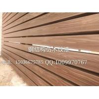 时代涂艺钢结构木纹漆施工