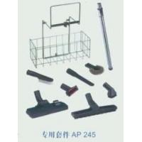 中央新风吸尘伴热-中央吸尘系统(专用套件AP 245)