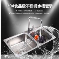 九牧厨房水槽双槽洗菜盆 双槽洗碗池304不锈钢拉丝加厚一体成
