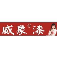 广东威象涂料化工有限公司