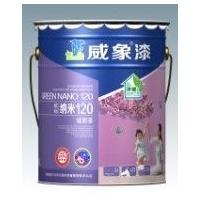 威象纳米120生态墙面漆 内墙乳胶漆 纳米荷叶质感墙面漆