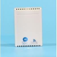 上海玖间堂Speechlink语音智能窗帘控制盒