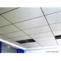 南京矿棉板吊顶 天花板 矿棉吸音板 龙牌矿棉吊顶系列