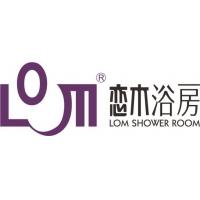中山市恋木卫浴设备制造有限公司