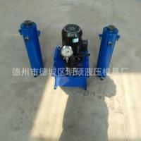 明硕液压生产耐高温液压缸小液压油缸工程双作用液压缸液压千斤顶