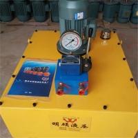 批发大流量齿轮液压泵站液压系统电动液压泵明硕液压机具厂