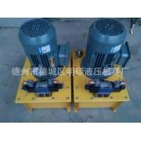 定做多种型号液压电动泵超高压液压站液压泵站电动试压泵