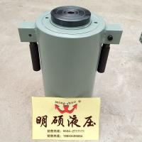 明硕液压定制各种吨位行程液压油缸油压缸加工电动液压千斤顶