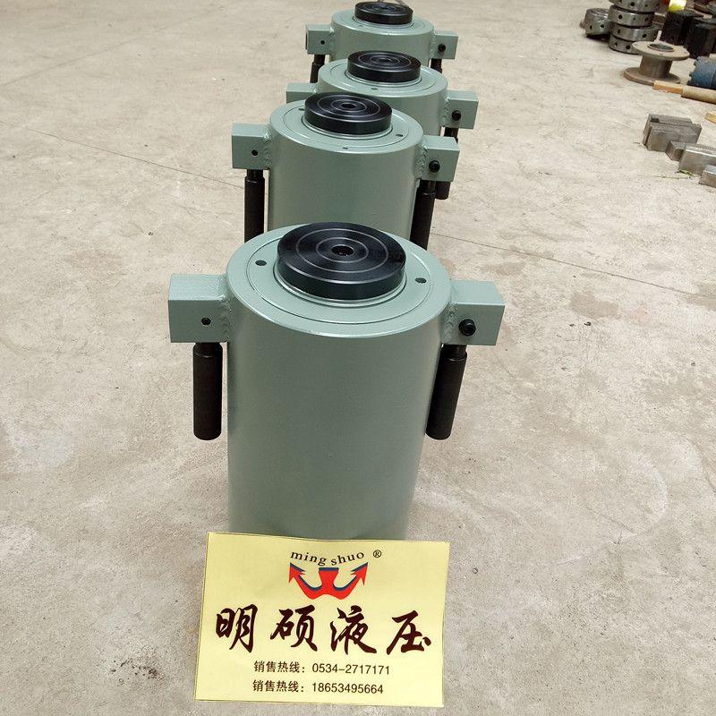 明硕液压促销超高压液压千斤顶分体式电动油压千斤顶多级液压油缸