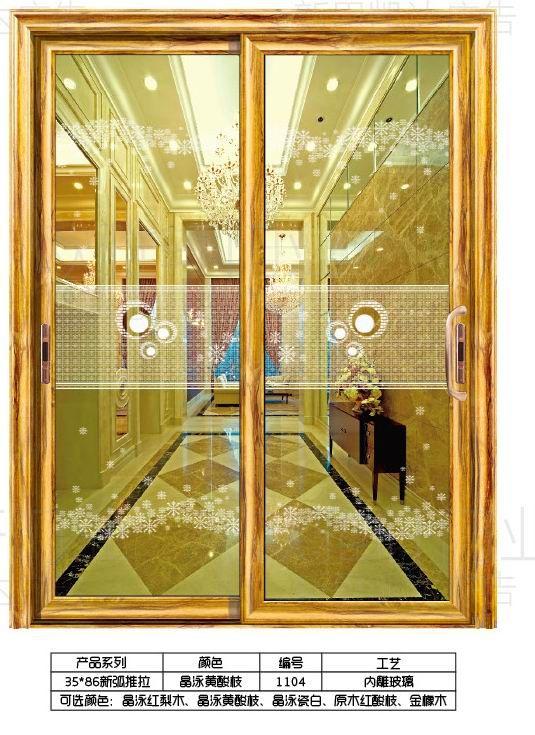 晶泳内弧料吊趟门+内雕玻璃