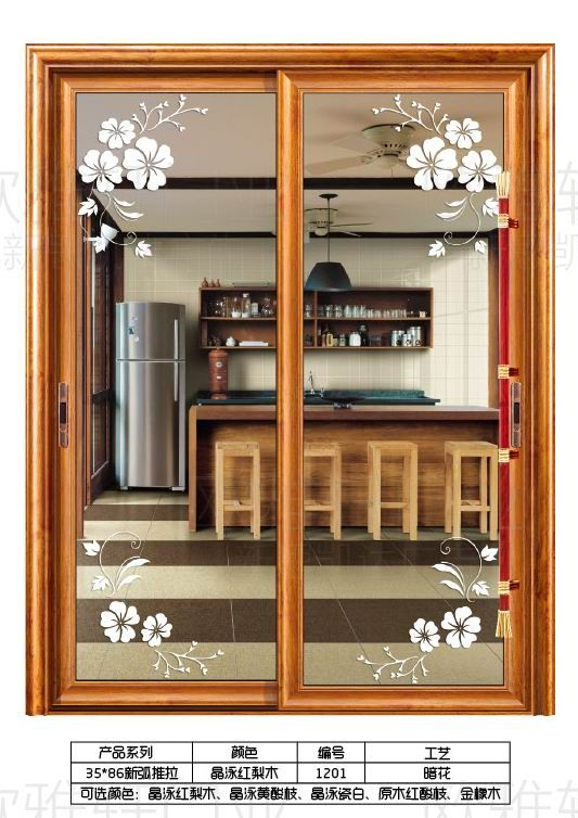 晶泳红梨木吊趟门,客厅阳台隔断门产品图片,晶泳红梨木吊趟
