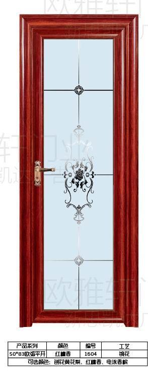 红檀香重型铝花平开门