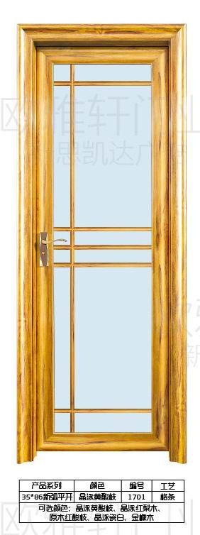 晶泳黄酸枝内弧铝合金平开门