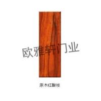歐雅軒2.0mm/1.6mm厚重型推拉門色板-原木紅酸枝
