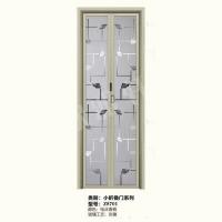 欧雅轩门业-小折叠门Z8701