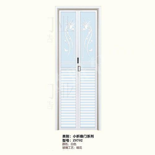 欧雅轩门业-小折叠门Z8702