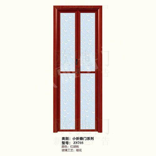 欧雅轩门业-小折叠门Z8703