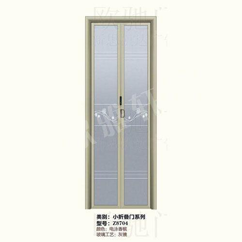 欧雅轩门业-小折叠门Z8704