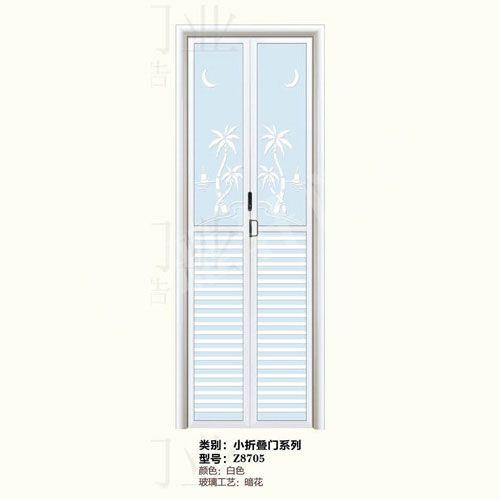 欧雅轩门业-小折叠门Z8705