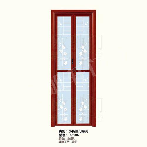 欧雅轩门业-小折叠门Z8706