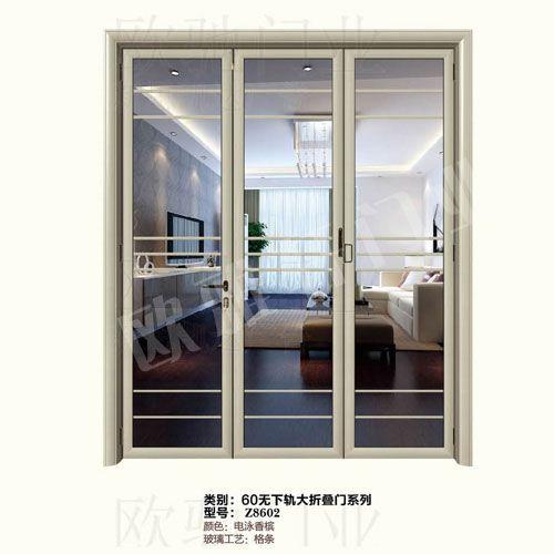 欧雅轩门业-大折叠门Z8602