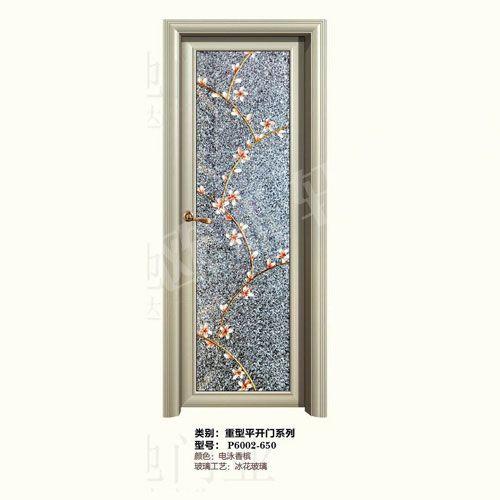 欧雅轩门业-重型平开门P6002-650
