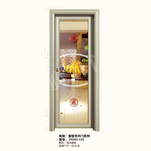 欧雅轩门业-重型平开门P6003-150