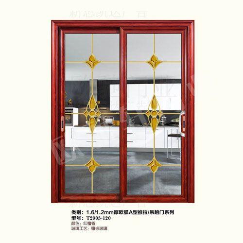 欧雅轩门业-1.6/1.2mm厚欧弧A型推拉吊趟门T2003