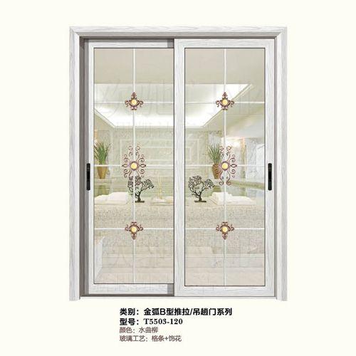 欧雅轩门业-金弧B型推拉吊趟门T5503-120